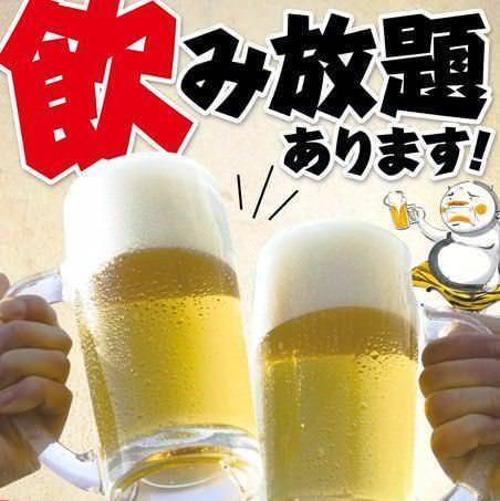 飲み放題!!777円から!!